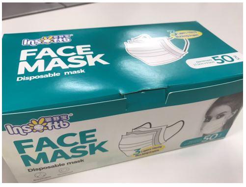 高機能サージカルマスク